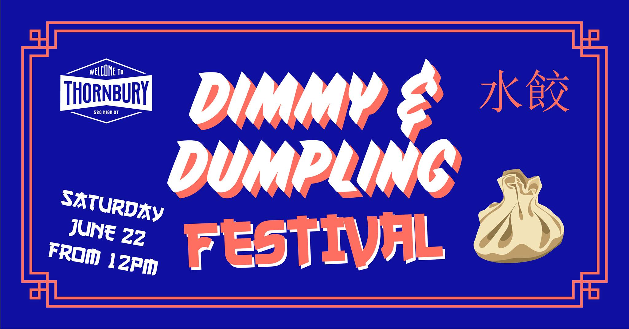 Dimmy and Dumpling Festival