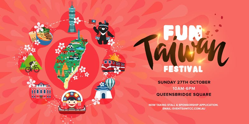 2019 Taiwan Festival